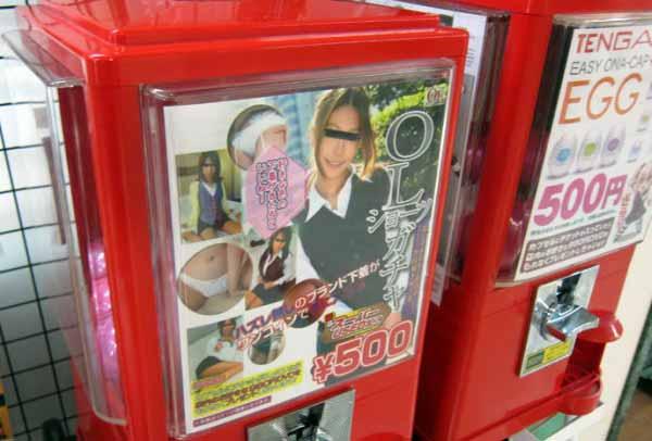 automate vending lenjerie