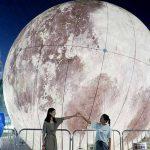 luna artificiala