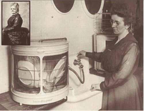 prima masina de spalat vase