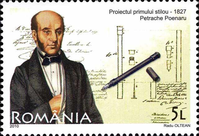 cele mai mari invenţii româneşti