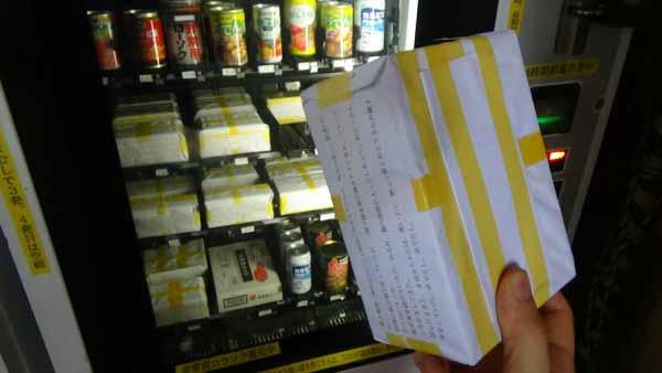 automate vending cutii misterioase