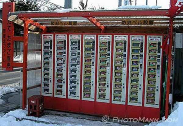 automate vending numere de telefon