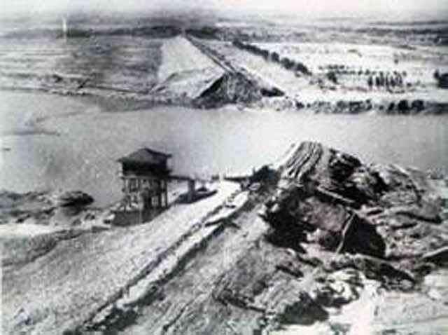 barajul banqiao