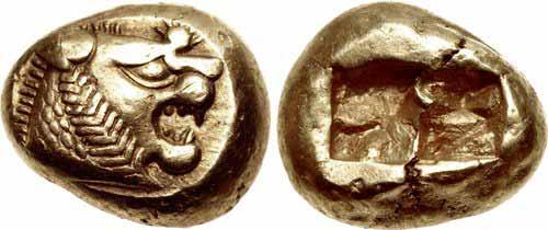 primele monede din lume