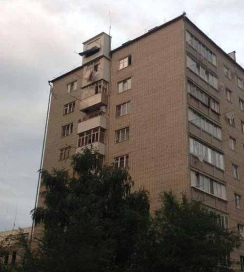balcon ridicat in sus