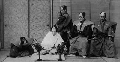 traditii ciudate seppuku