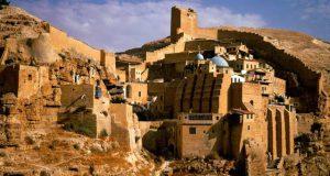 cel mai vechi oraş din lume