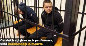 ucis profesoara