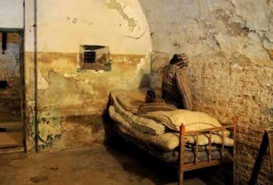 penitenciarul aiud