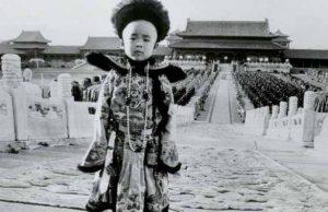 ultimul împărat al chinei
